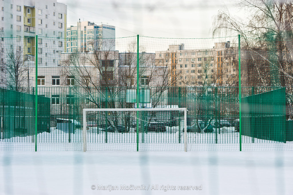 Moscow, Strogino