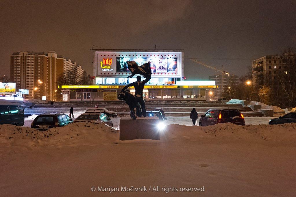 Moscow, Molodeznaja