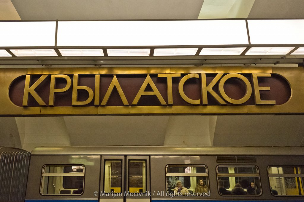 Moscow, Krilatskoe