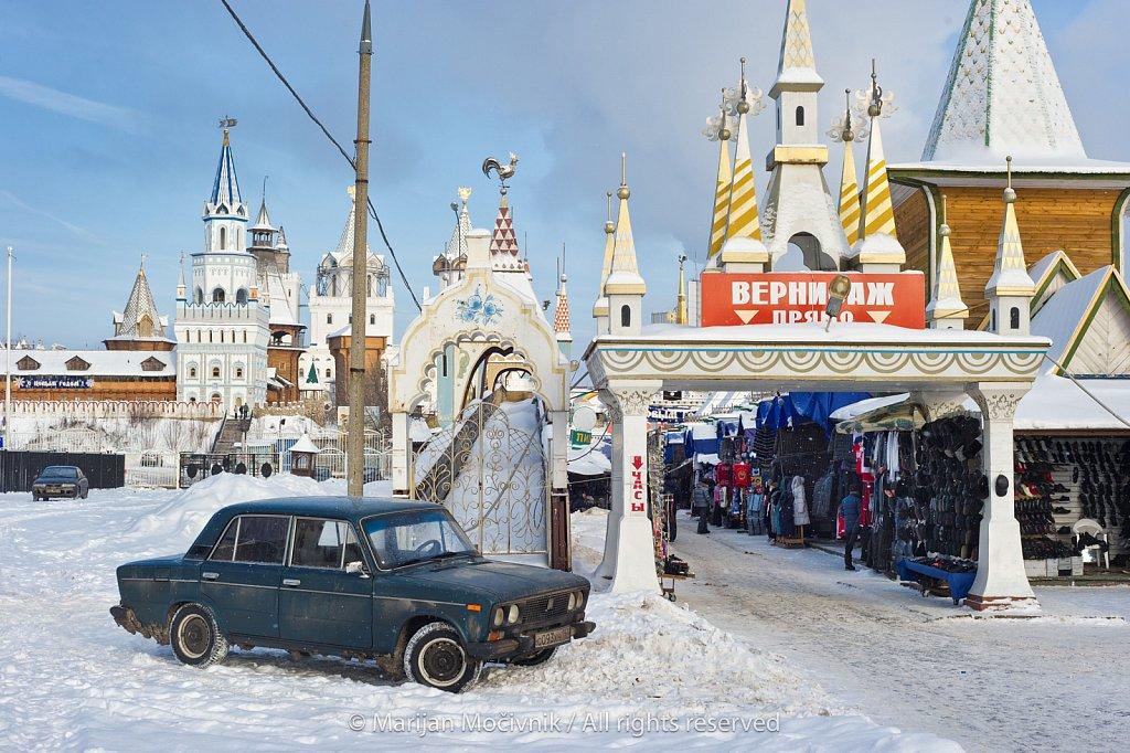 Moscow, Partizanskaya