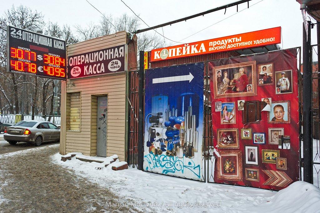 Moscow, Kurskaya