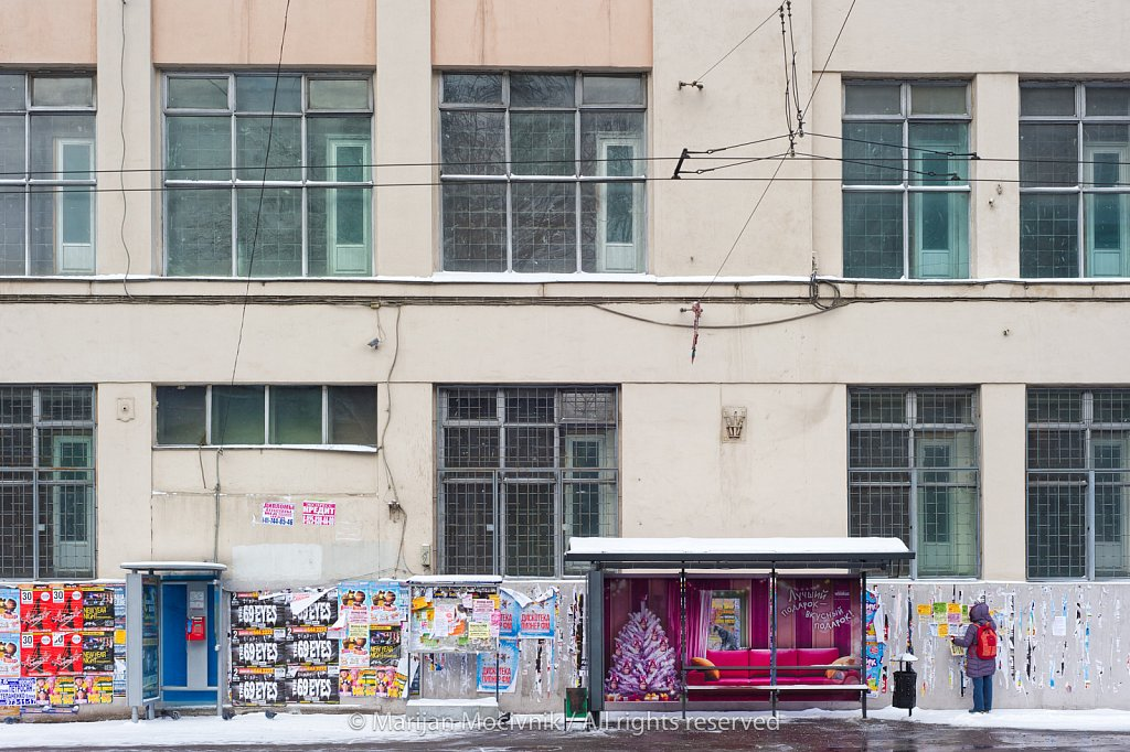 Moscow, Baumanskaya
